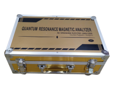 6th Generation Far-infrared Human-Induced Quantum Weak Magnetic Analyzer